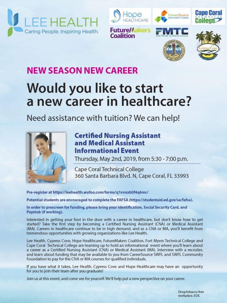 Certified Nursing Assistant informational event